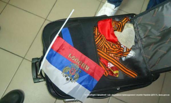 Гражданина Молдовы задержали с российской символикой