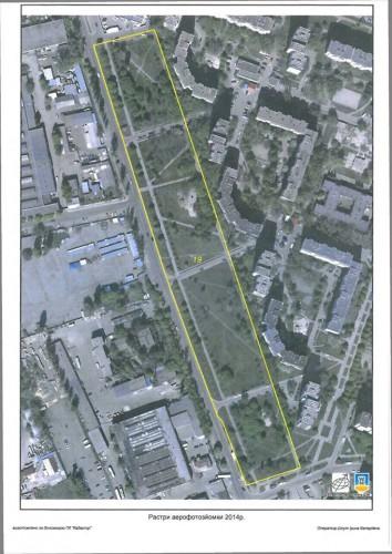 В КГГА предложили создать парк вдоль улицы Бережанской