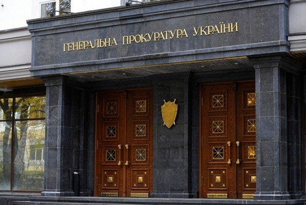 Зампрокурора Киевской области задержали