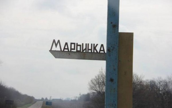 ВСУ открыли ответный огонь возле Марьинки