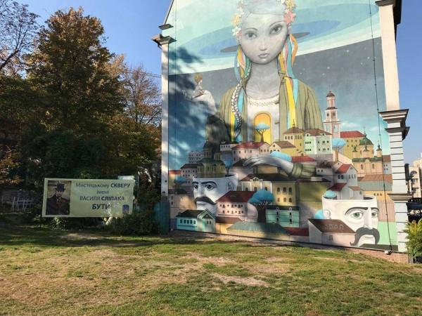 На Андреевском спуске в Киеве будет открыт сквер имени Василия Слипака