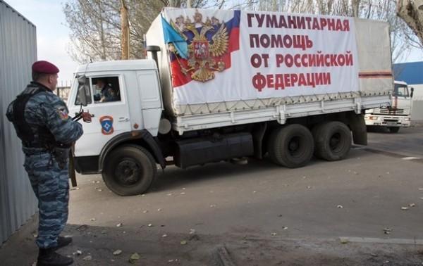 Конвой был проинспектирован российскими пограничниками в присутствии украинских офицеров, заявили в ОБСЕ
