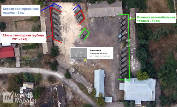 На Донбассе обнаружили запрещенное вооружение