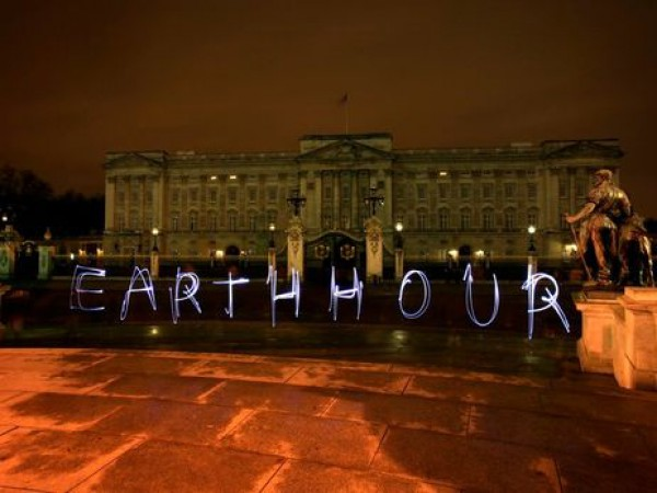Час Земли пройдет 19 марта