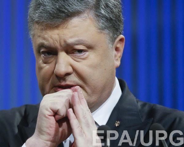 Порошенко против федерализации Украины