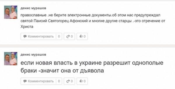 Кинотеатр таранил 39-летний Денис Мурашов