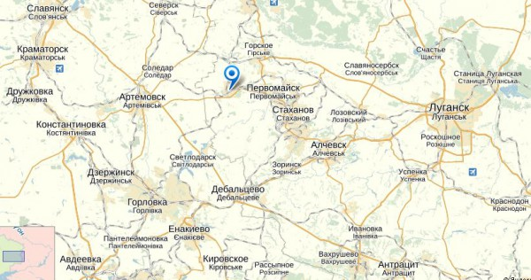 интимные знакомства по луганской области