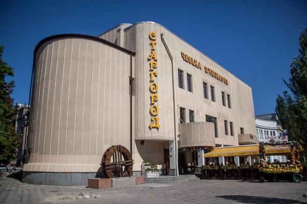 Работники Старгорода отказались от комментариев
