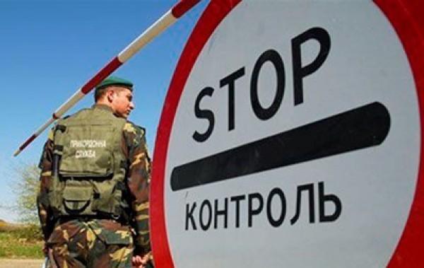 Значительная часть границы с Россией не контролируется Украиной