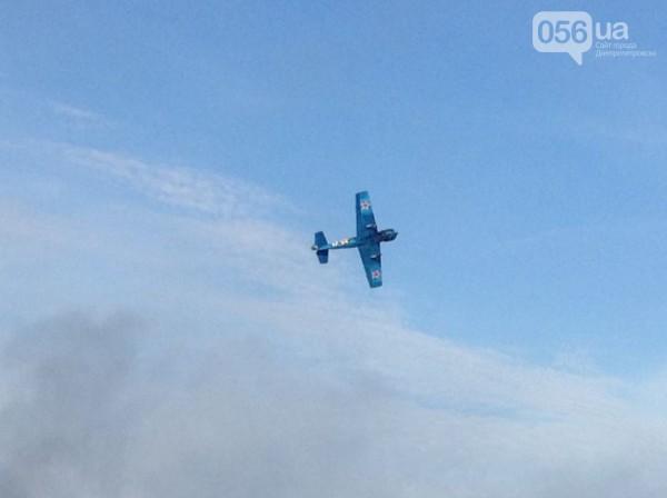 В небе над Днепропетровском летали советские самолеты