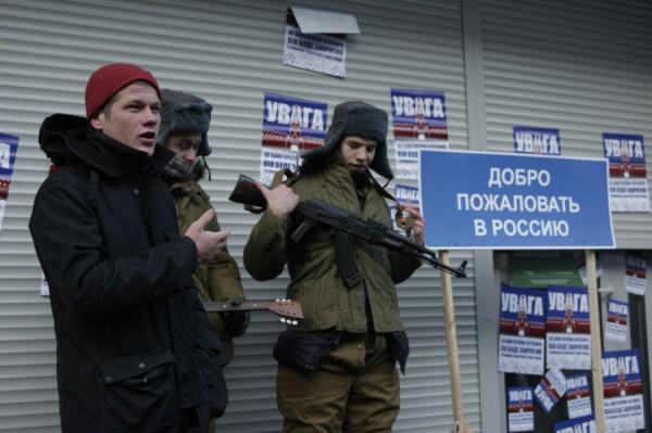 Радикалы вКиеве пикетируют отделы русских банков