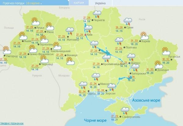 Погода на 16 августа