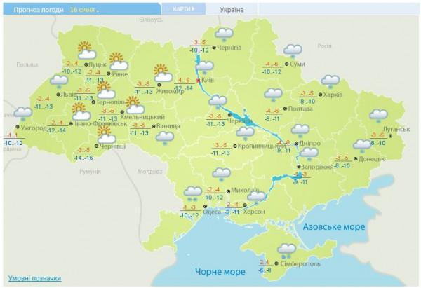 Погода на 16 января