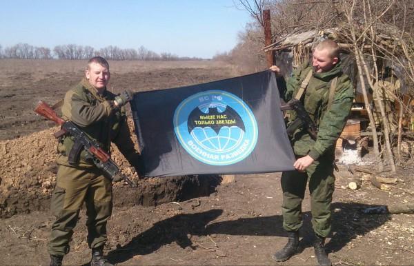 Виктор Агеев с подельником на Донбассе