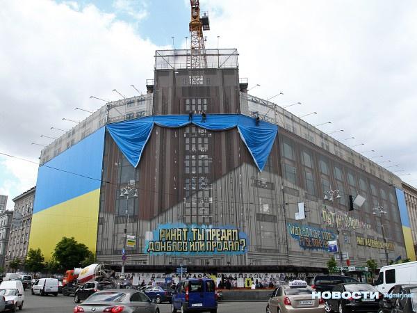 Дом профсоюзов на Майдане сносить не будут: восстановить здание планируют за 2 года - Цензор.НЕТ 6181