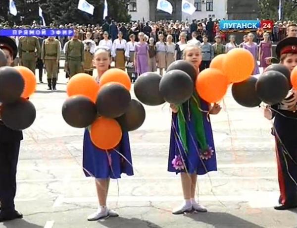 Дети Луганска запустили в небо шарики цветов георгиевской ленты
