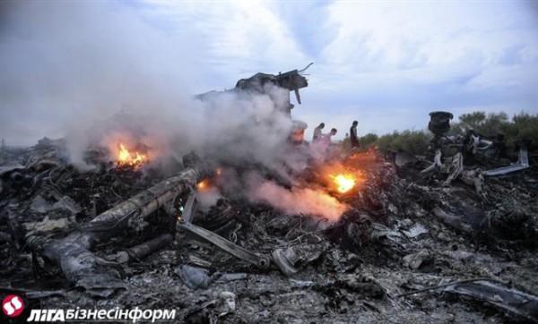 Место запуска ракеты по MH17 определят следователи