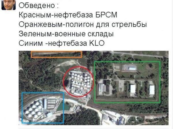 Нефтебаза в Василькове