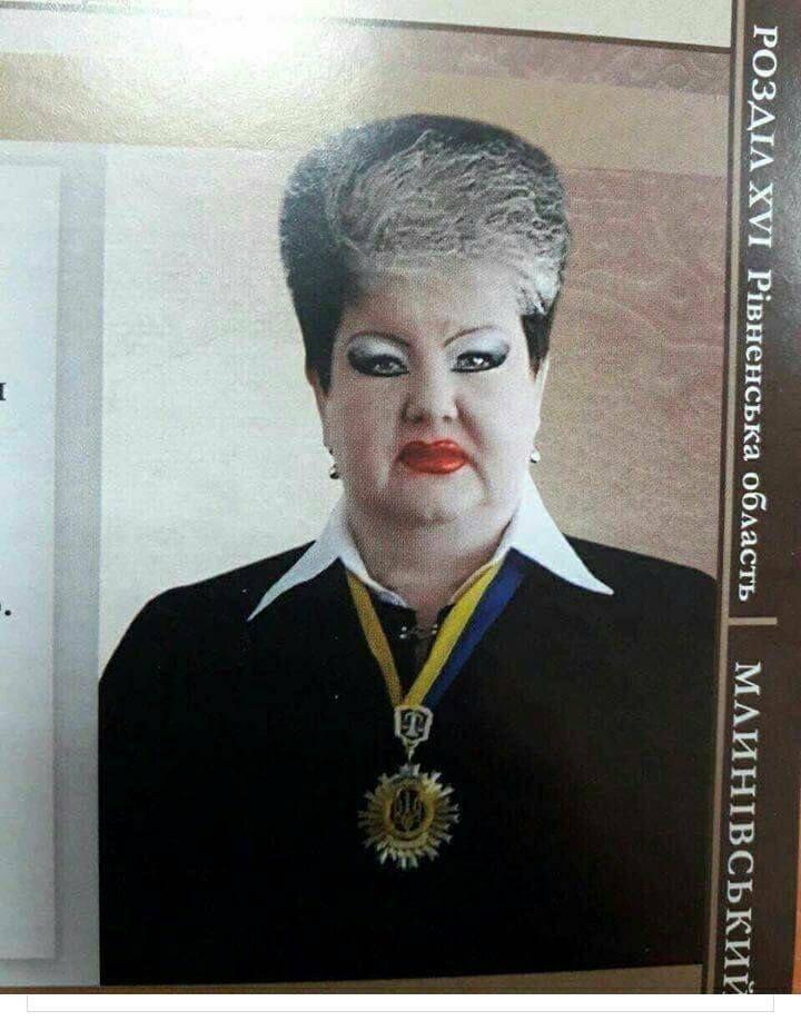 Это фото прославило судью из Ровенской области