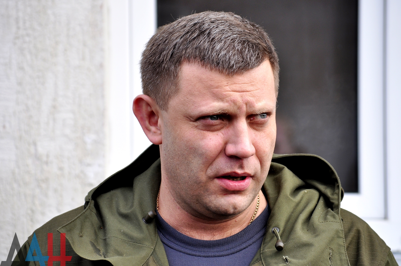 Когда днр пойдёт на киев сказал захарченко