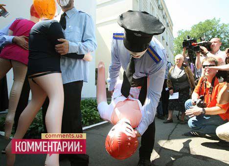 Возле здания Министерства внутренних дел провели флешмоб