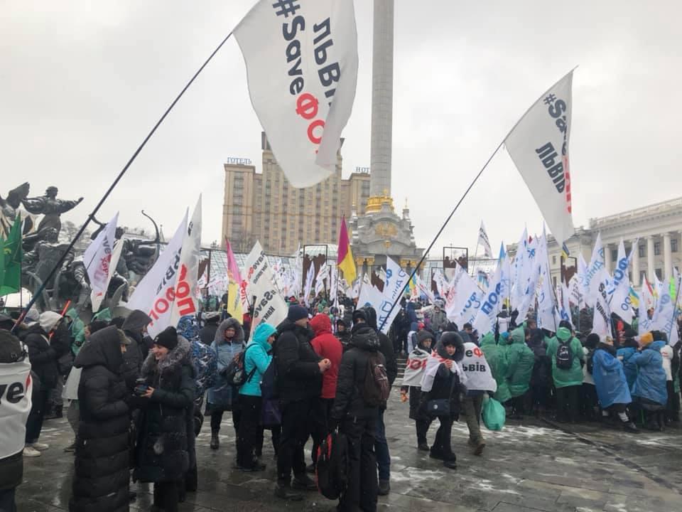 Фото с места протеста