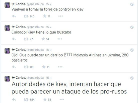 Переписка из удаленного Твиттера Карлоса
