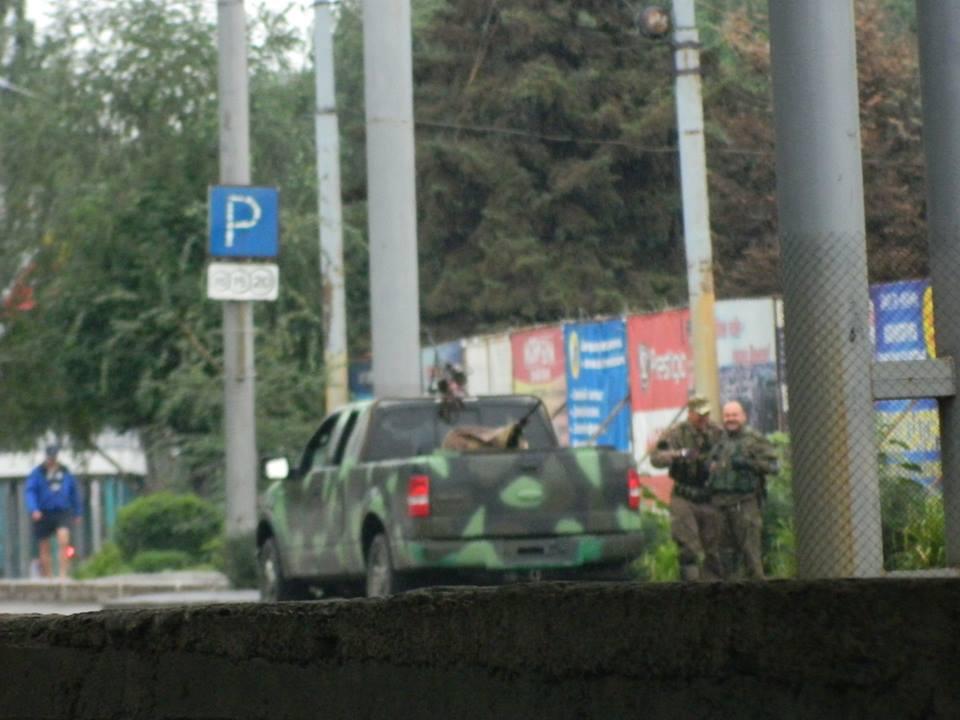 Знакомства по районах украине 1