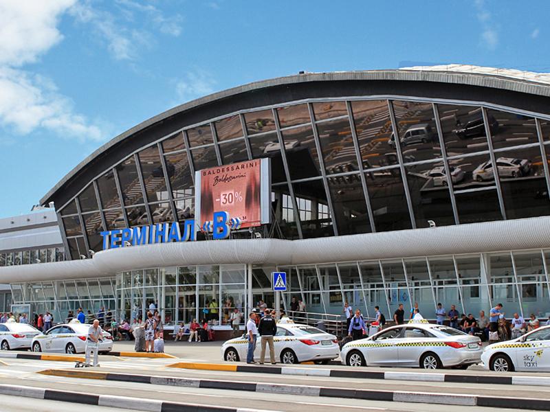 Картинки по запросу Борисполь