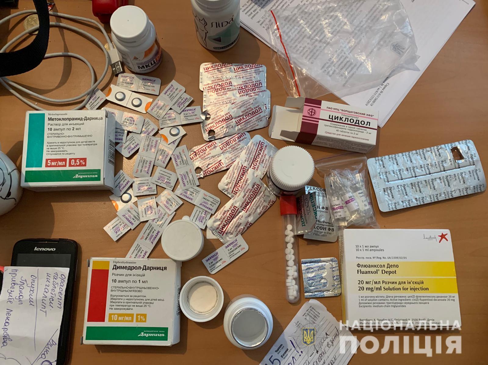Людей кормили сомнительными таблетками