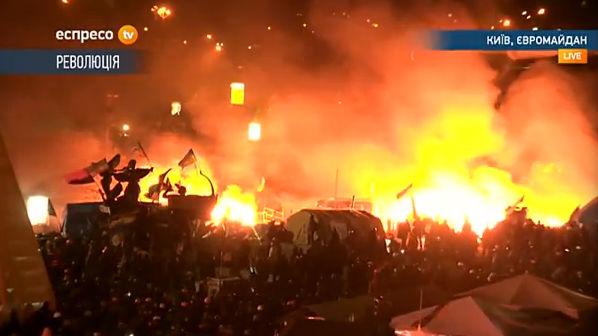 Майдан в огне