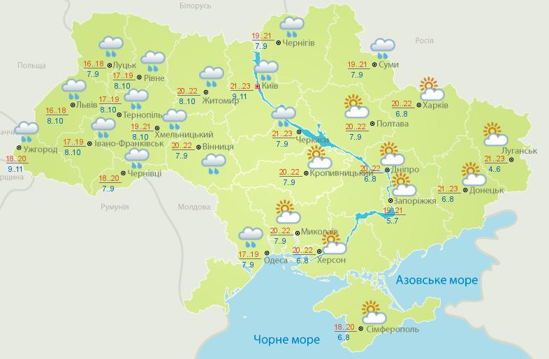 Погода в Украине 30 апреля