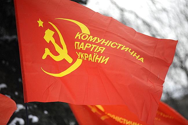 В КПУ заявляют, что выступают за единую Украину и осуждают любые проявления сепаратизма