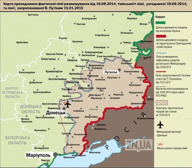 Карта ситуации в зоне АТО