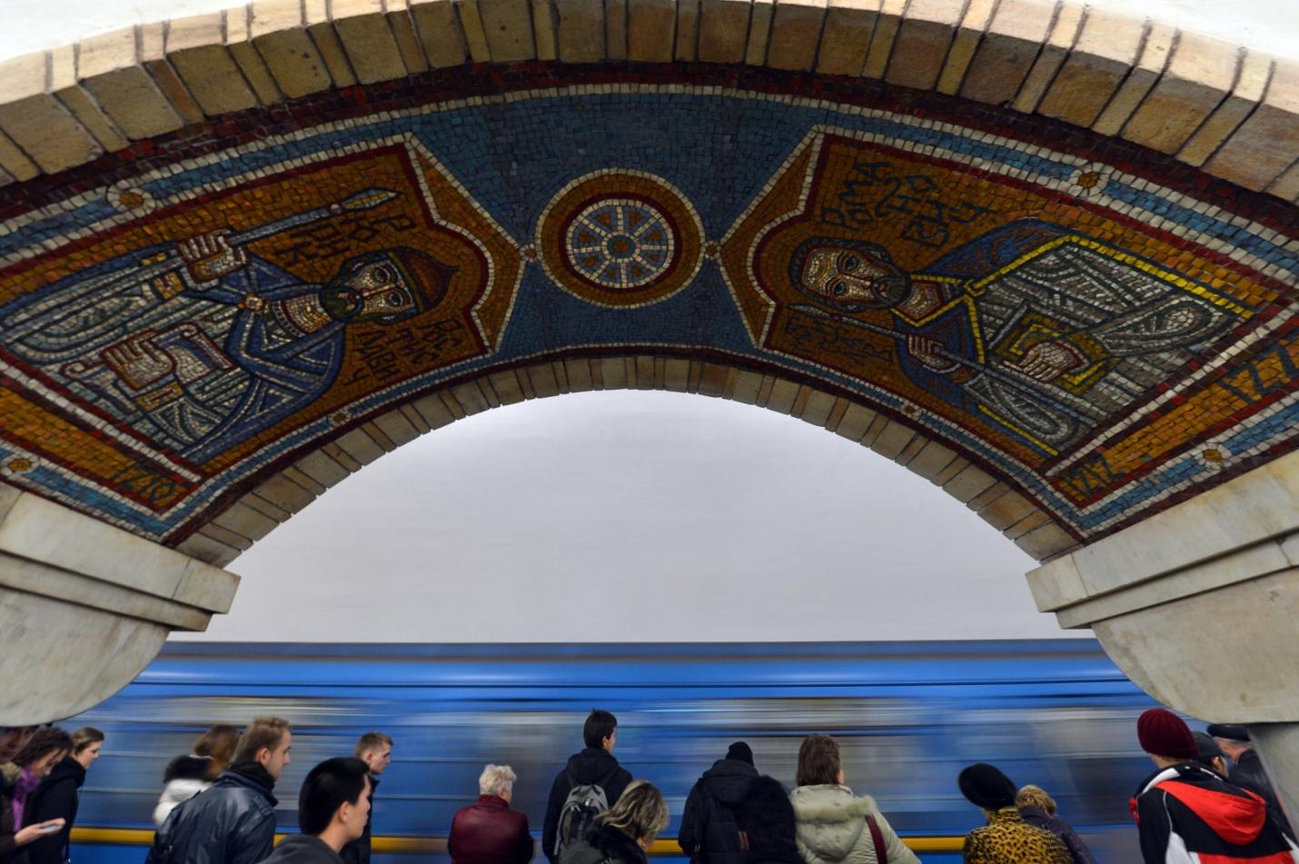 Киевская станция метро Золотые ворота названа одной из самых красивых в мире