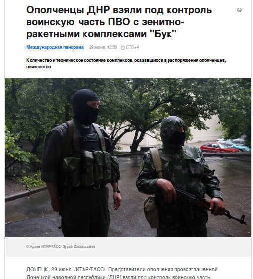 http://bm.img.com.ua/berlin/storage/news/orig/1/02/b38b069c4147c527eea1fe4c73ee1021.jpg