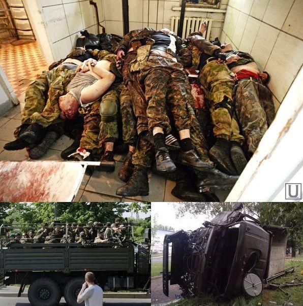 Трупы в морге и грузовик с террористами до и после уничтожения
