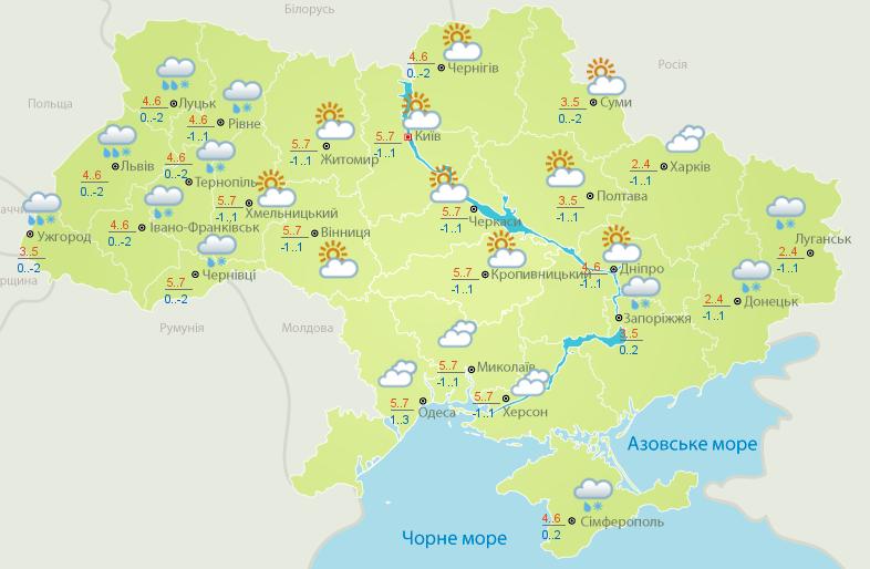 Погода в Украине на 20 февраля
