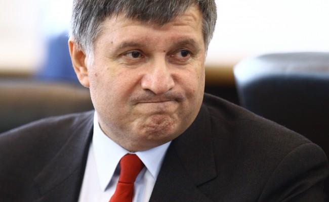 Двое руководителей райотдела полиции на Днепропетровщине задержаны на взятке в 15 тыс. грн, - СБУ - Цензор.НЕТ 6733