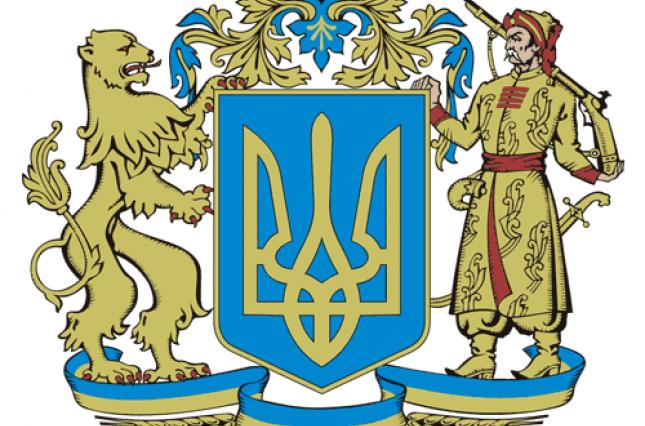Проект большого Государственного герба Украины