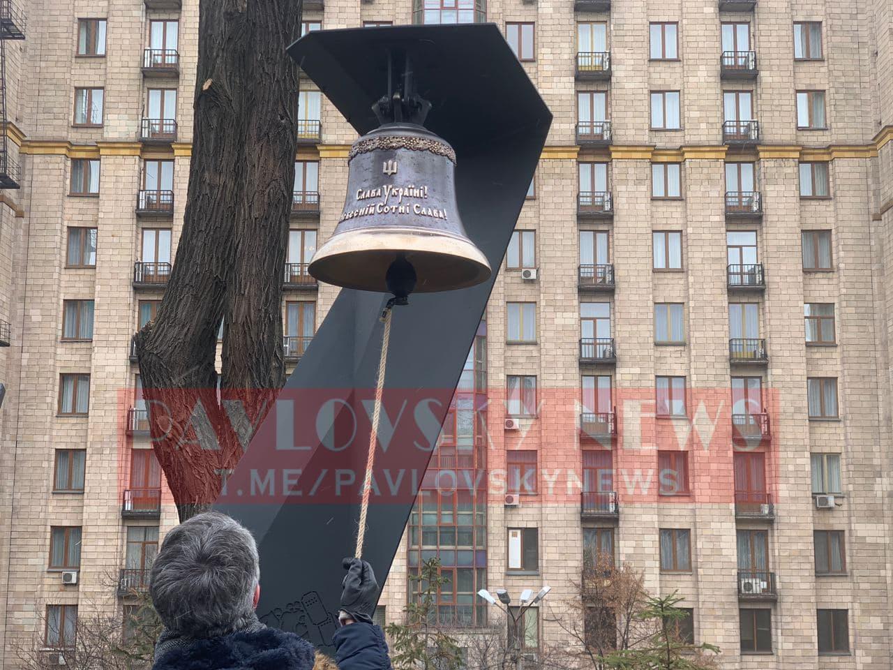 Вид колокола вблизи