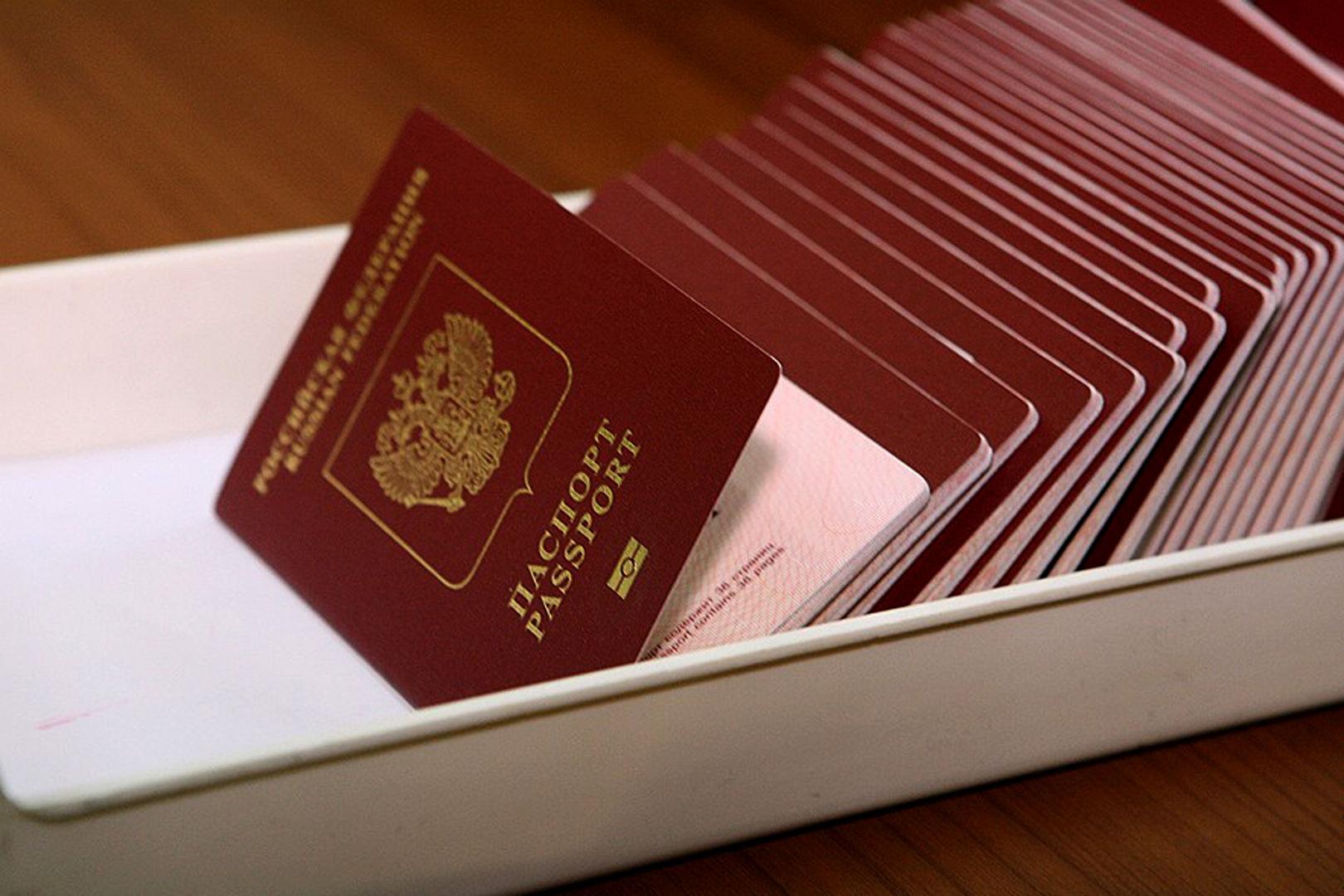 Как подать заявку о загранпаспорте