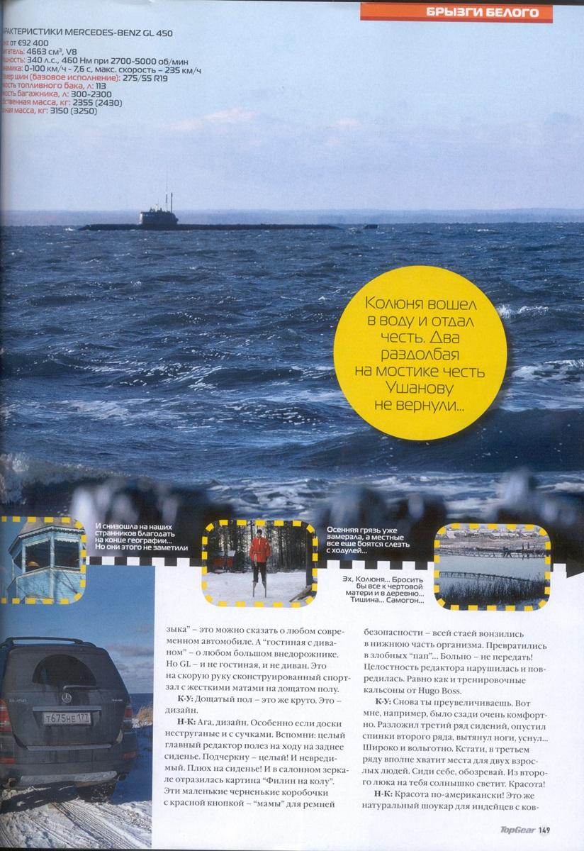 Подлодка 1-го ранга АС-12 проекта 10831