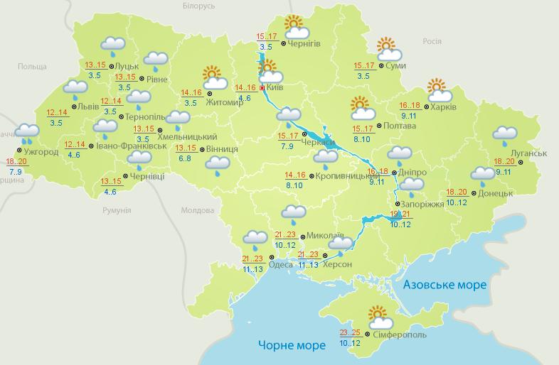 Погода в Украине 15 мая