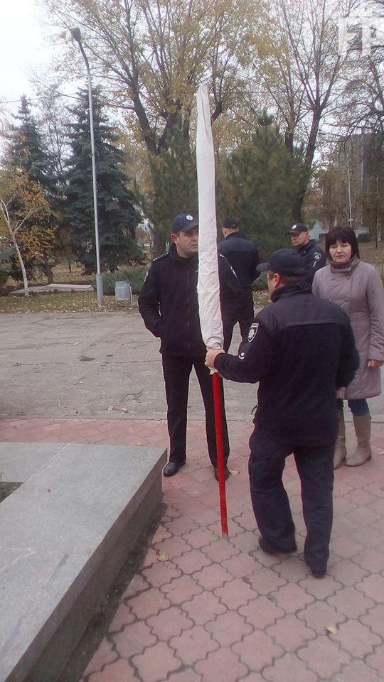 Полиция отобрала флаги