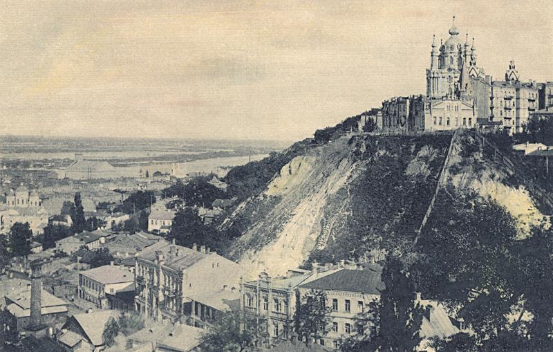 Андреевская церковь и застройка Андреевского спуска. 1900-е годы