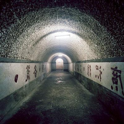 Тайный город под Пекином