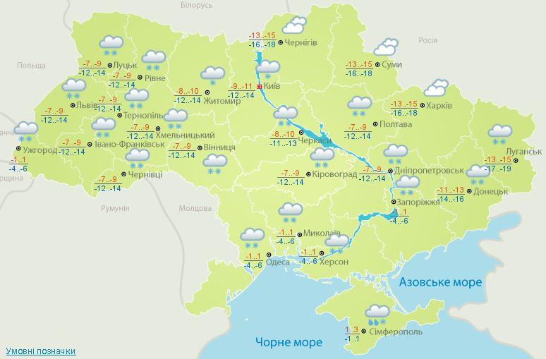 прогноз клева на сегодня харьковская область