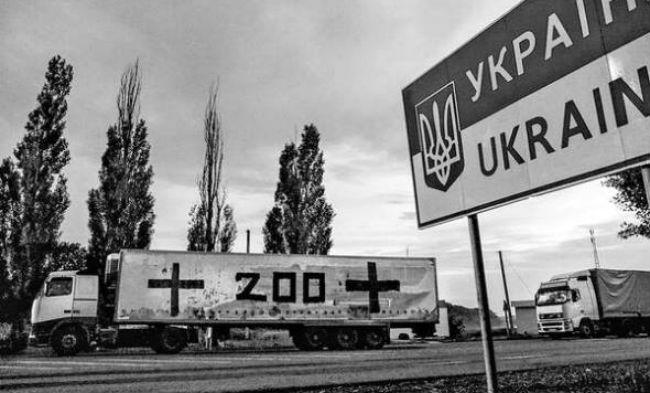 знакомства из украины в россию