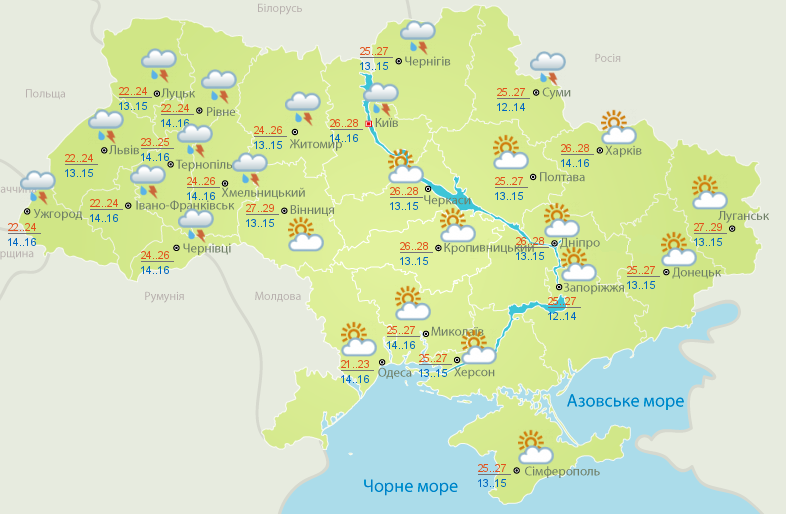 Погода в Украине 5 июня
